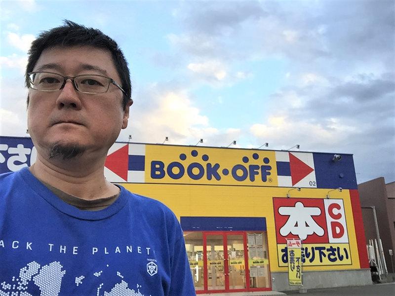 BOOKOFF網走店ととみさわ昭仁さん
