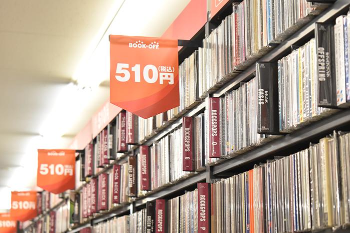 CDコーナーの510円均一棚