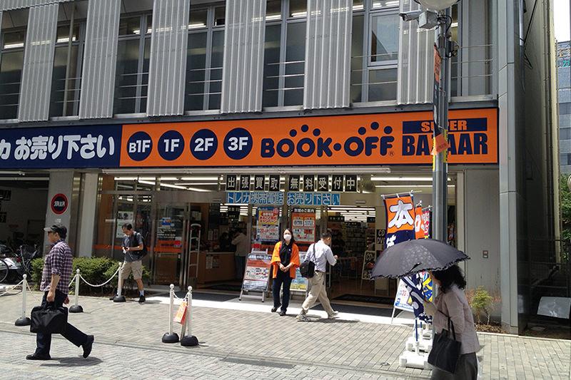 BOOKOFF SUPER BAZAAR 町田中央通り店の外観