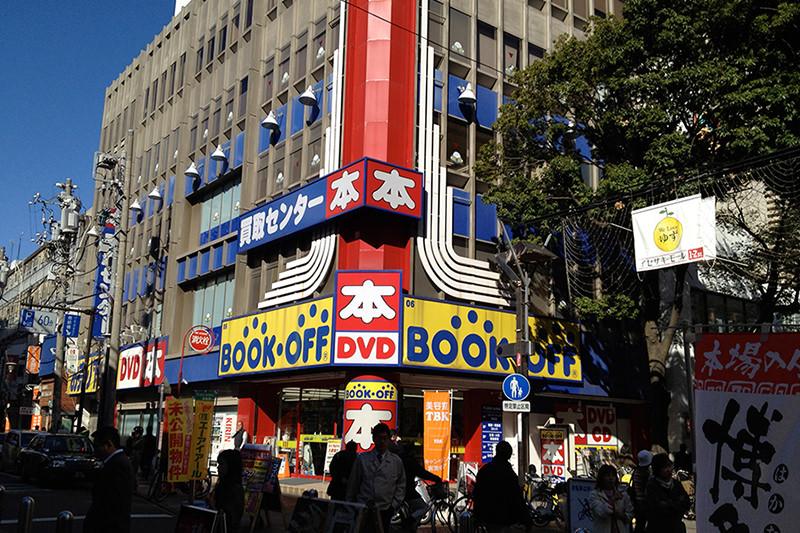 BOOKOFF PLUS 横浜伊勢佐木モール店
