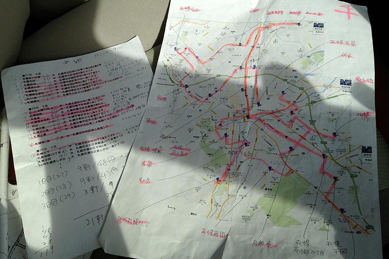 札幌市内のブックオフの位置を記した地図