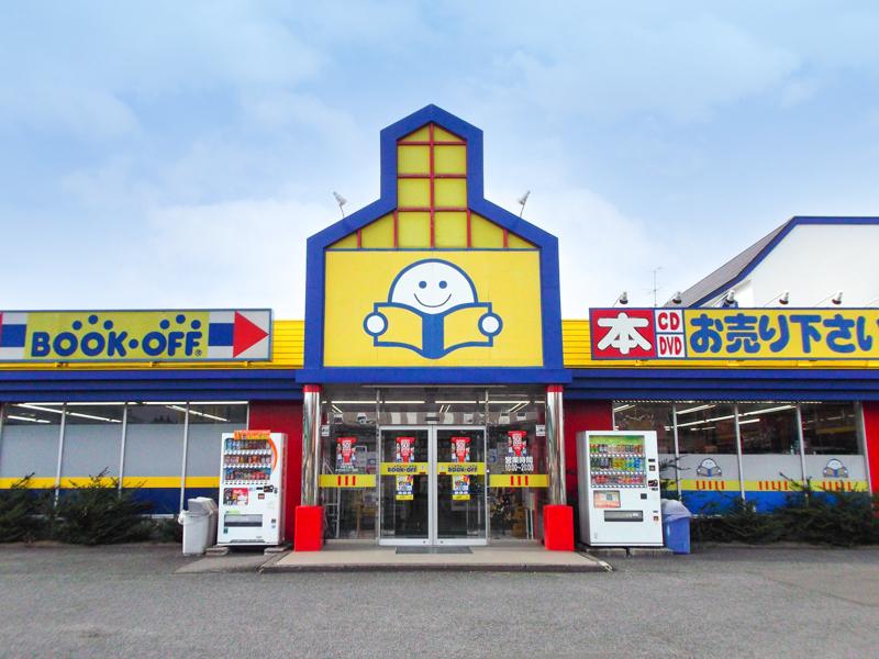 ブックオフ中野七瀬店の外観写真