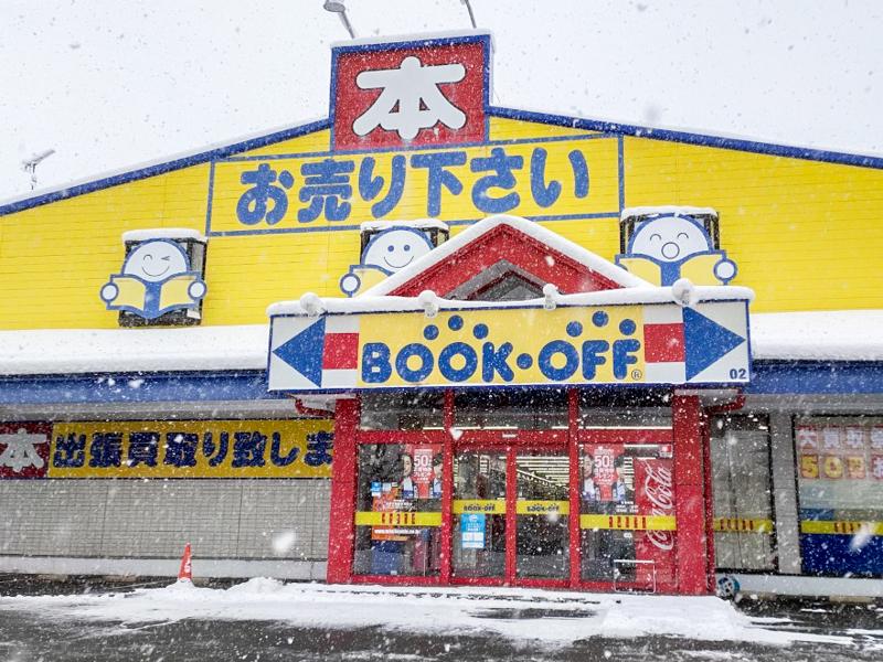 ブックオフ山形天童郵便局前店の外観写真