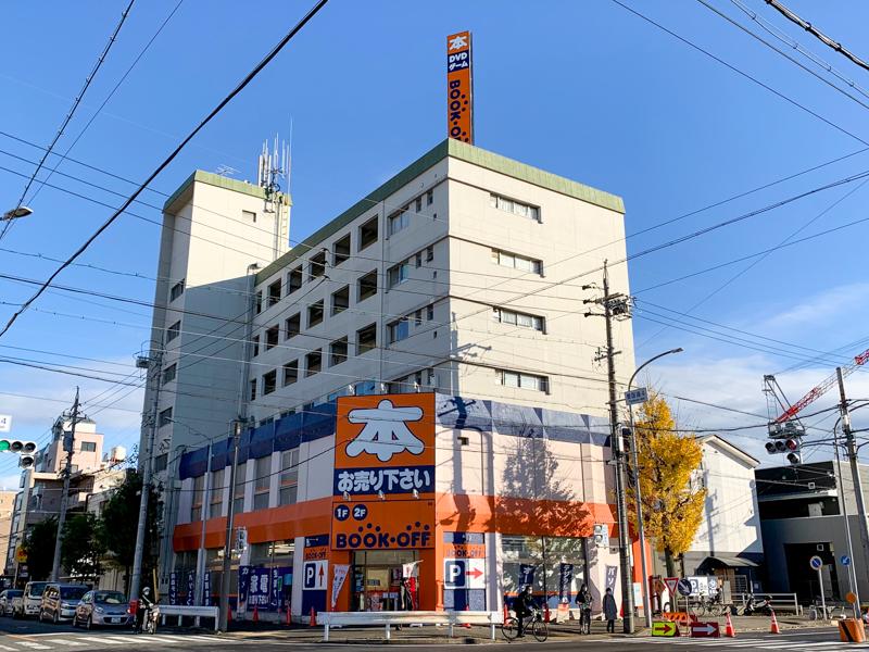 ブックオフ名古屋豊国通店の外観写真