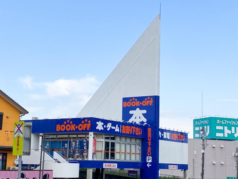 ブックオフ豊田下林店の外観写真