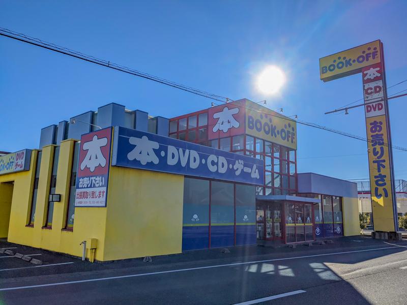 ブックオフ浜松原島店の外観写真