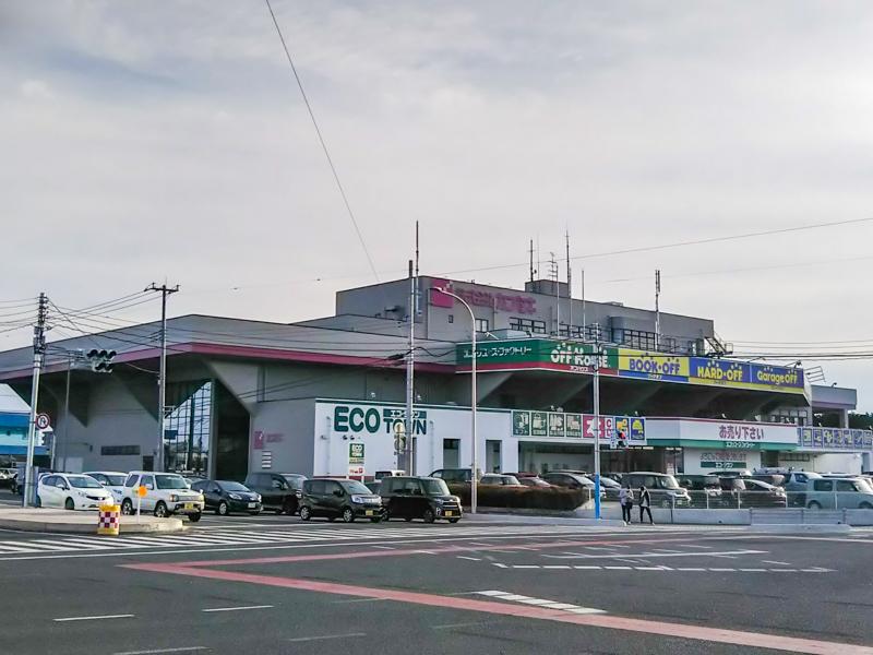 ブックオフ宇都宮西川田店の外観写真