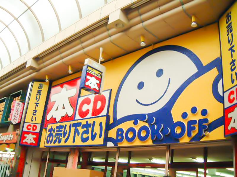 ブックオフ武蔵小山パルム店の昔の外観写真