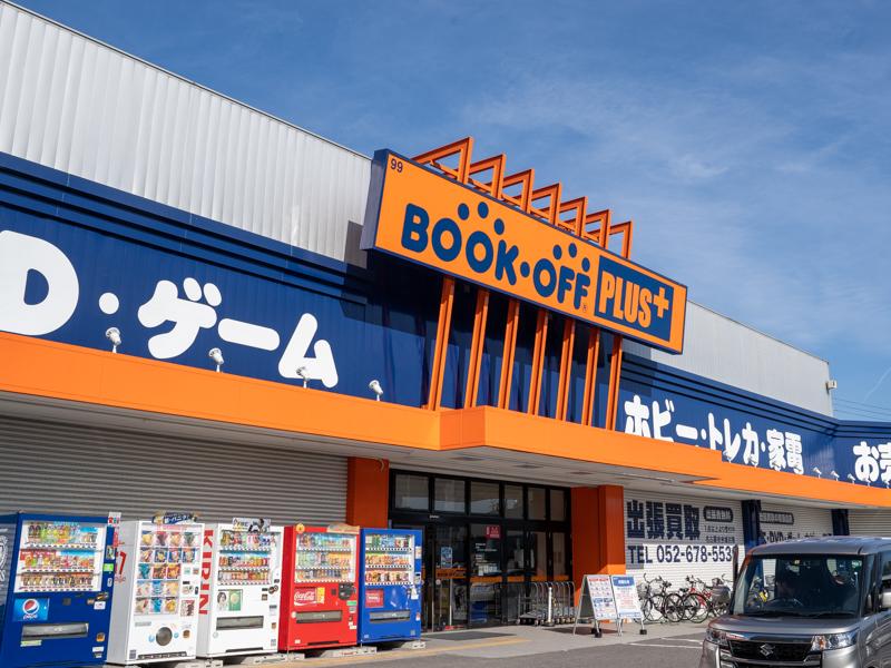 ブックオフ熱田国道1号店の入り口