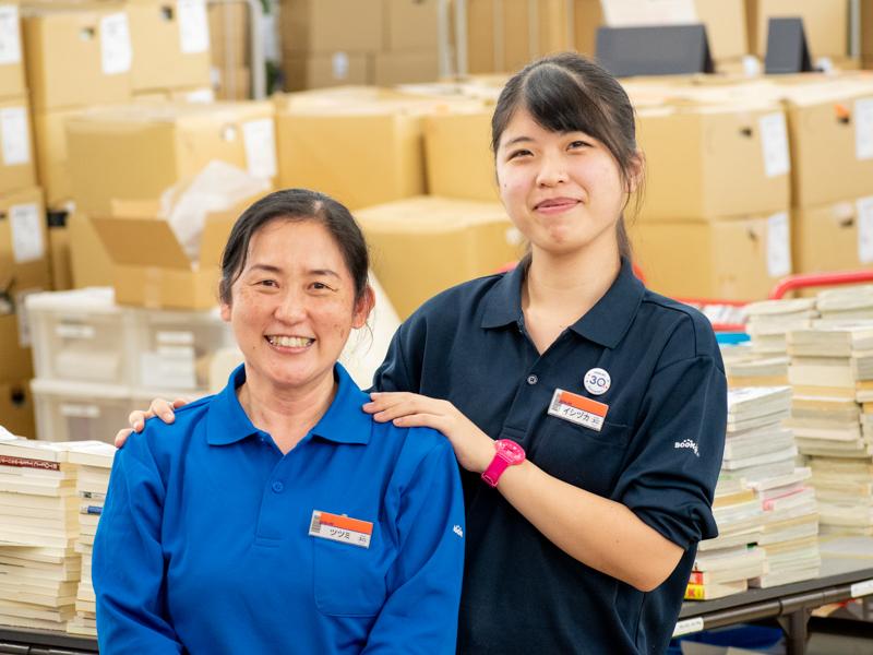 町田事業所内で働くパートナースタッフと運営チームのメンバー
