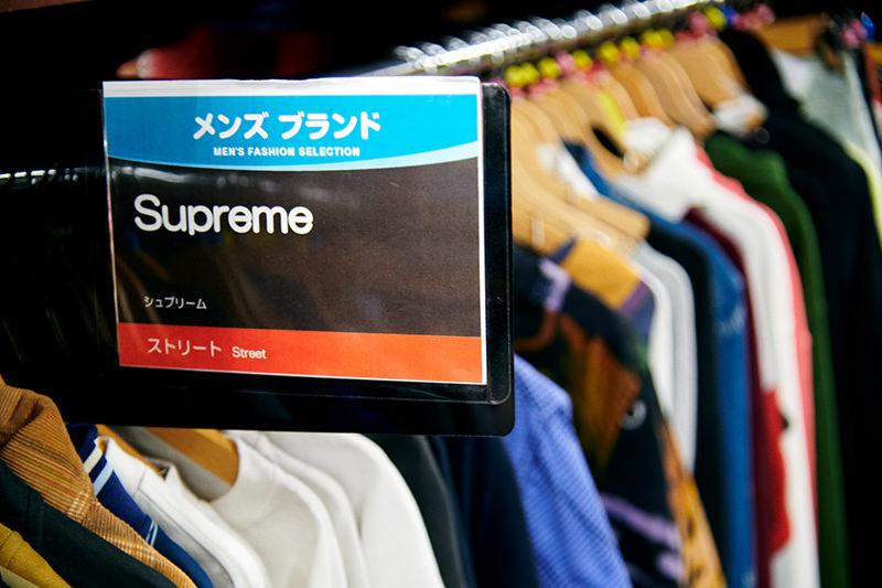 Supremeのタグ