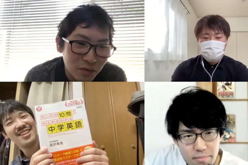 夢顎んく4冊目