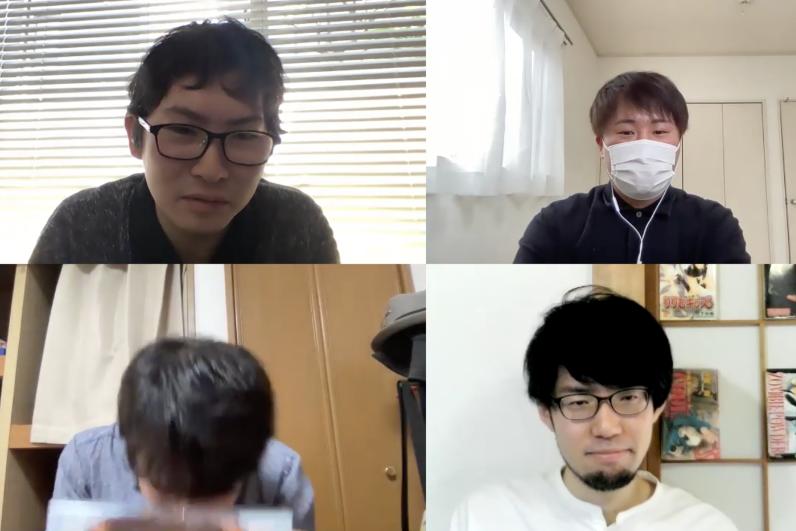 夢顎んく8冊目