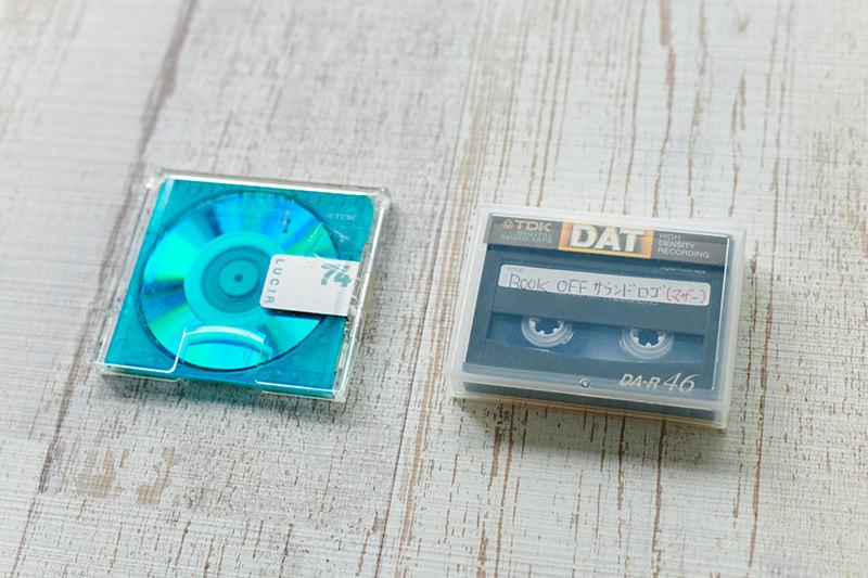 MDとDATテープ