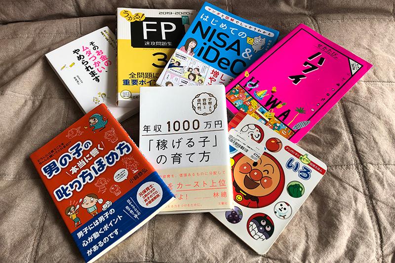 井上さんの購入品